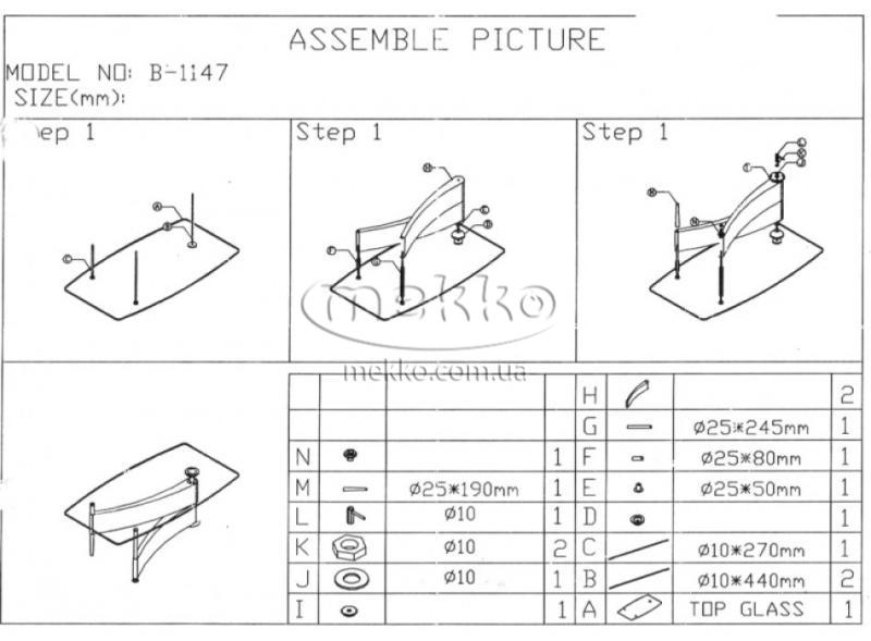 "Журнальний столик ""Delta"" (120х65х46 см) Signal-5"