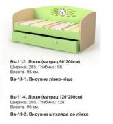 Кровать Bs-11-4 Active BRIZ
