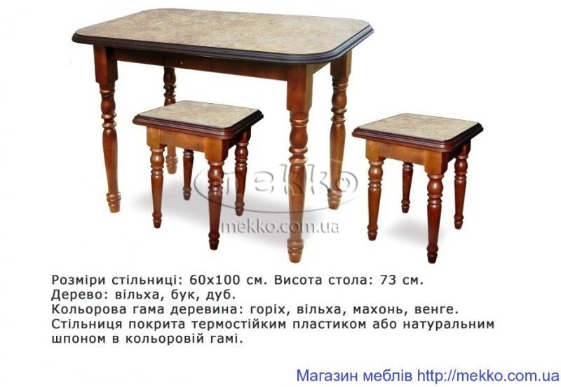 кухонні столи та стільці фото ціни